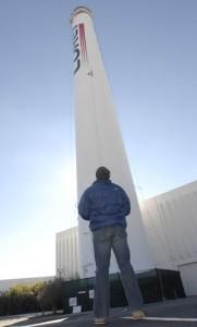 Corey tower in Atlanta